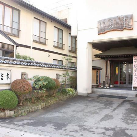 Kappouryokan Yoshimoto: 外観写真