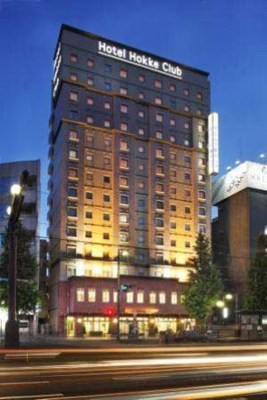호텔 호케 클럽 카고시마