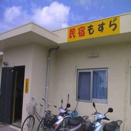 Minshuku Mosura