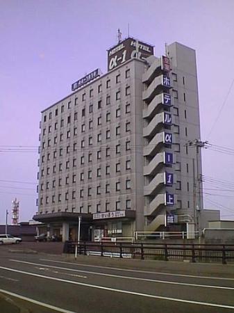 Hotel Alpha-1 Jouetsu