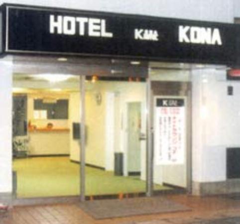 Hotel Kona