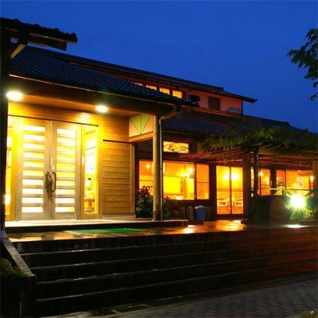 Woody House Kamo