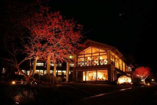 โรงแรมฟูกิโนโมริ