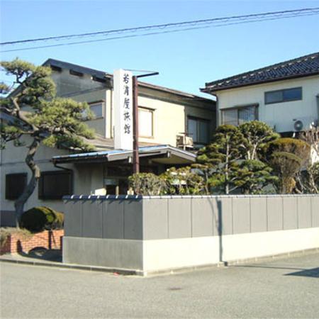 Wakauraya Ryokan