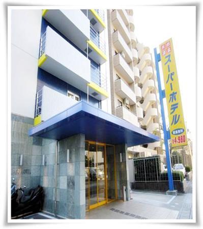 Super Hotel Kochi
