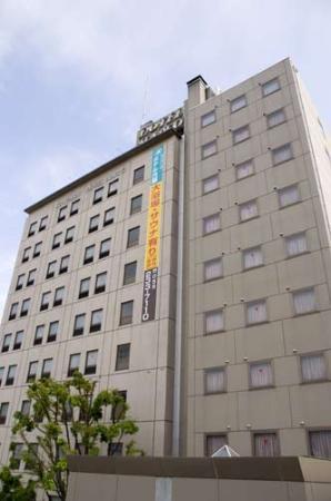 Sun Park Hotel Naito