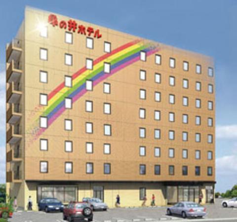 Kamenoi Hotel Kitakyushu Shinmojiko