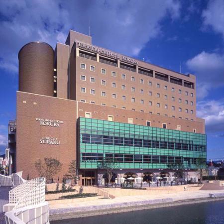 Photo of Hotel Crown Palace Kokura Kitakyushu