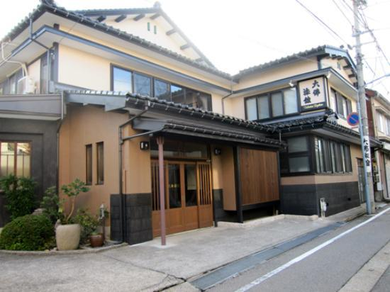 Daibutsu Ryokan