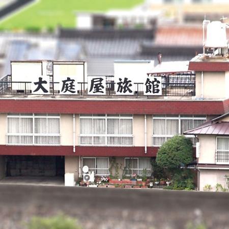 Obaya Ryokan: 外観写真