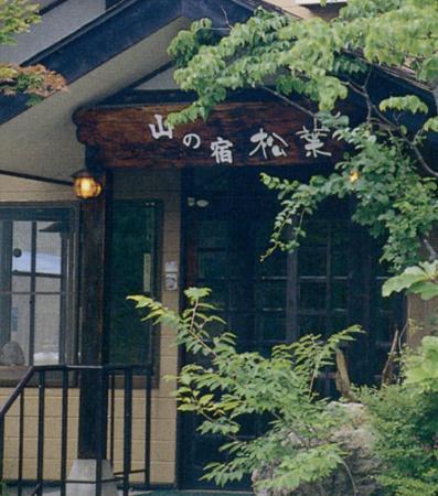 Yamanoyado Matsuba