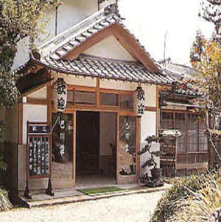 Tomoegawasou