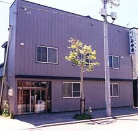 Business Ryokan Miyuki