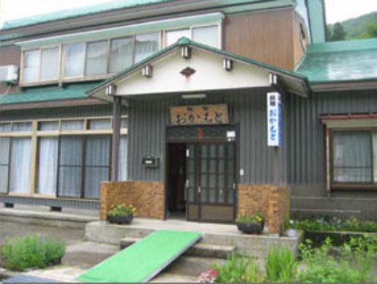 Minshuku Okamoto