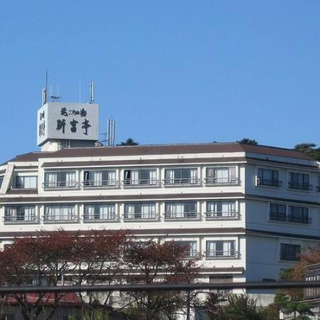 Shintomitei
