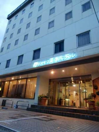 와카야마 다이치 후지 호텔