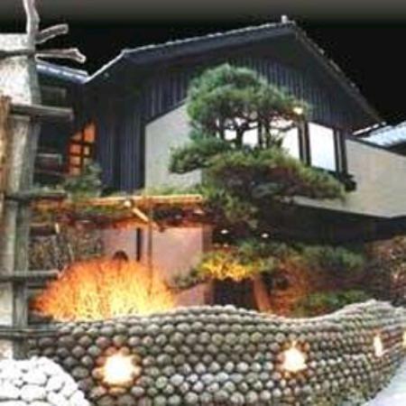 Minshuku Hashimoto