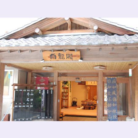 Yamanashi, Ιαπωνία: 外観写真