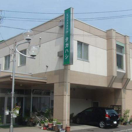 Business Hotel Takahashi