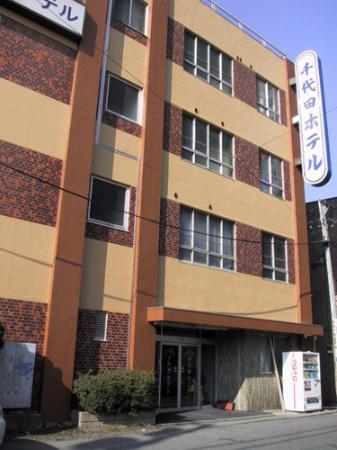 Chiyoda Hotel
