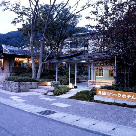 Kinugawa Park Hotels Kirakukan