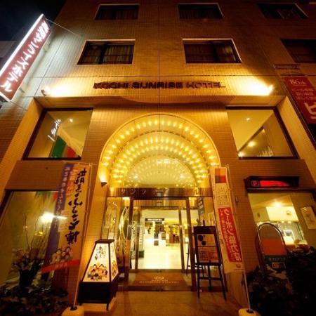 Kochi Sunrise Hotel: 外観写真