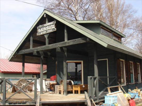 Tomson Woody Rider House: 外観写真