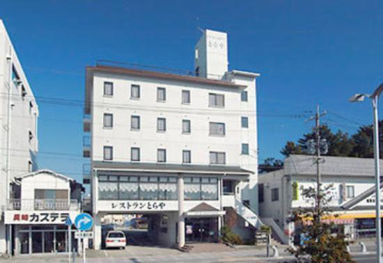 Photo of Business Hotel Toraya Shimabara