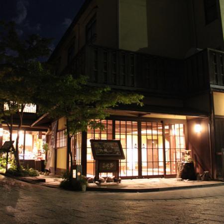 Photo of Taikyoro Miyazu