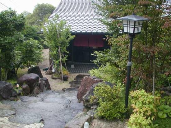 Photo of Suihou Ogura Beppu