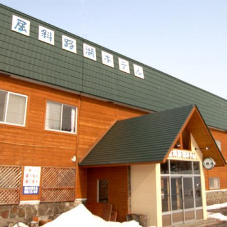 Kussharoko Hotel