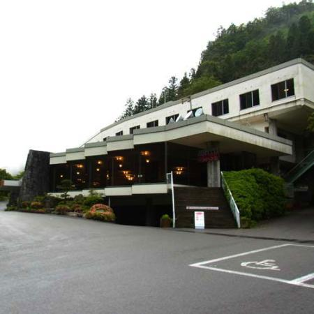 Furuiwayaso