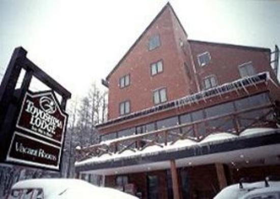 Toyoshima Lodge Naeba
