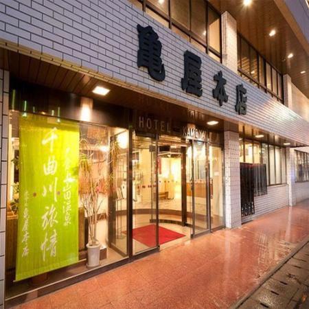 Hotel Kameya Honten: 外観写真