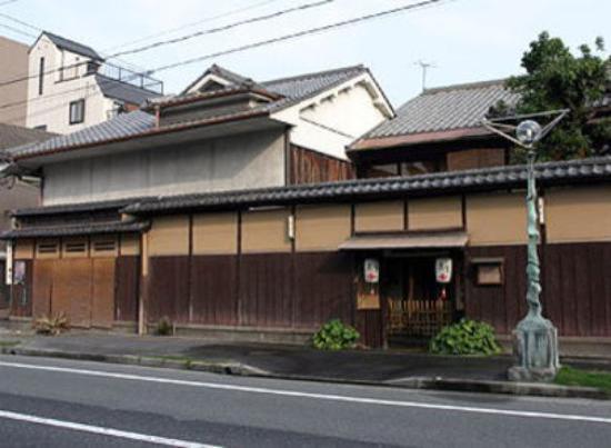 Ryotei Ryokan  Uonobu : 外観写真