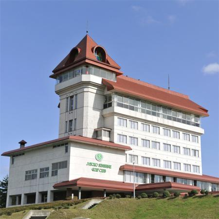 Photo of Myoko Sunshine Hotel Joetsu