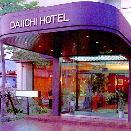 Photo of Kagamiishi Daiichi Hotel Kagamiishi-machi