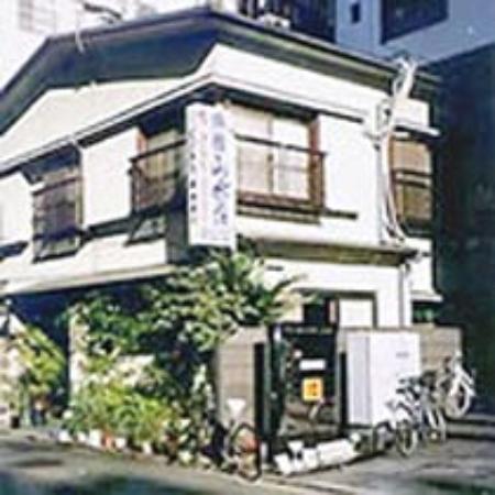 Ryokan Sansuiso
