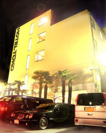 Hotel Toko: 外観写真