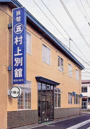 Murakami Bekkan
