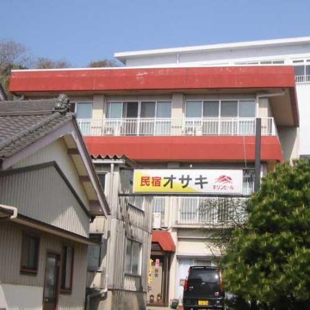 Minshuku Osaki