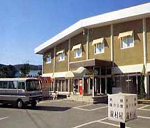 Ryokan Takimuraya