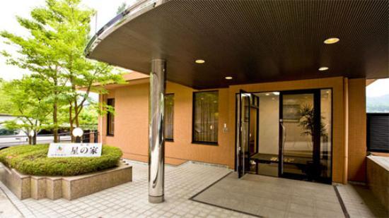 Shiki Resort Hakone Hoshinoie: 外観写真