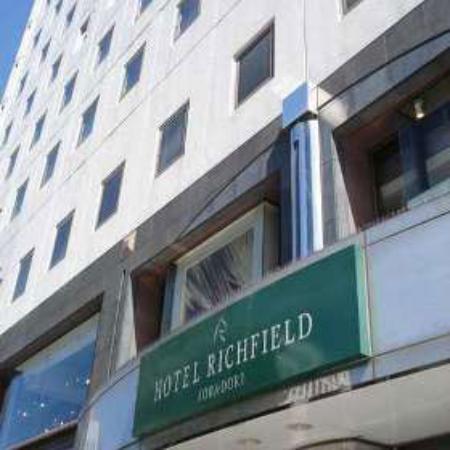 Hotel Crown Hills Sendai Aobadori: 外観写真