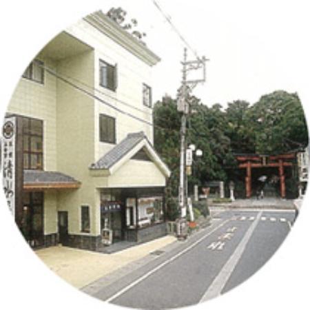 Ryokan Shimizuya