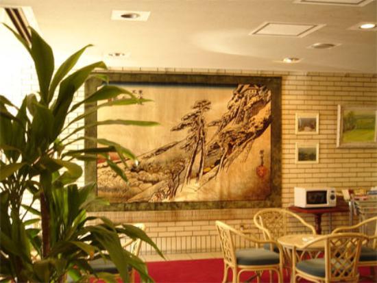 Kameyama Daiichi Hotel : 施設内写真