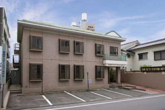 Shin Seto Station Hotel: 外観写真