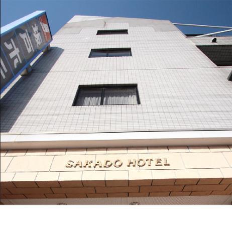 Sakado Hotel Honten: 外観写真