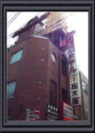 Photo of Hotel New Tochigiya Taito