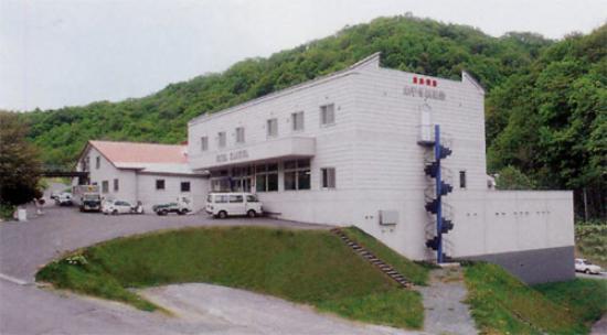 Hotel Kamuiwa